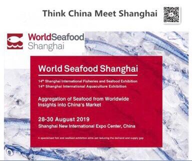 we are waiting for you with pleasure at world seafood Shanghai